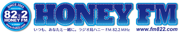 HONEY FM 82.2MHz
